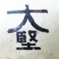 ダイケンQ&A